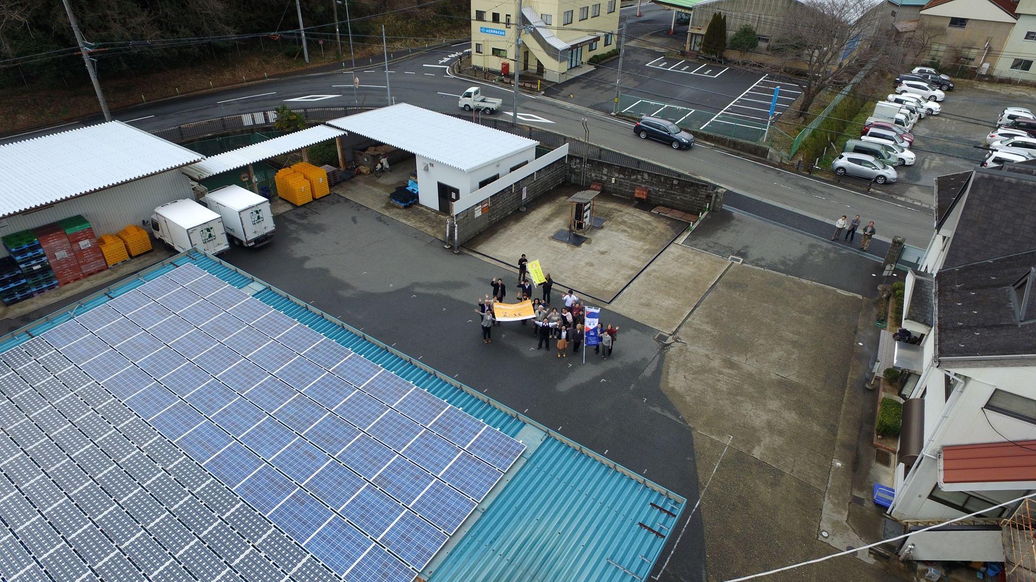 丹波乳業 太陽光